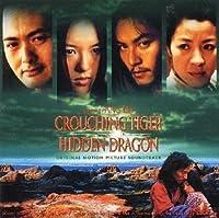 Crouching Tiger, Hidden Dragon (2001-04-10)