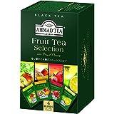 AHMAD TEA フルーツティーセレクション 20P