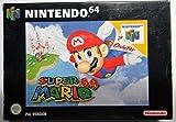 Super Mario 64 Product Image