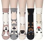 Justay Chaussettes en Coton Respirent pour Femme Fille Automne Hiver Motif d'Animaux Chien Chat Panda Mignonnes Kawaii Multicolore Lot de 4/5