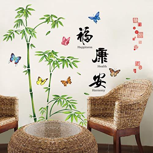 decalmile Wandtattoo Grün Bambus und Schmetterling Wandaufkleber Chinesische Schriftzeichen Glück Harmonie Gesundheit Wandsticker Schlafzimmer Wohnzimmer TV Wand Wohnkultur Wanddeko