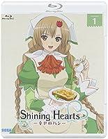 シャイニング・ハーツ~幸せのパン~Volume.1 [Blu-ray]