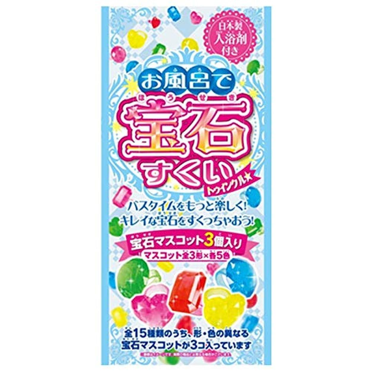 必要性爆風異常なお風呂で宝石すくい トゥインクル 25g(1包入)