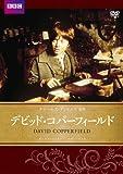 デビッド・コパーフィールド[DVD]