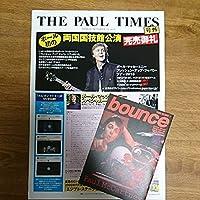 ポール・マッカートニー 表紙セットTHE PAUL TIMESbounce コレクション