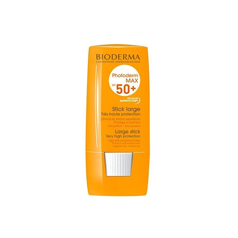 洞察力封建性交Bioderma Photoderm Max Stick Spf50+ 8gr [並行輸入品]