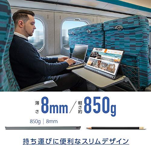 ASUSMB16APモバイルモニターモバイルディスプレイ薄さ8mm・軽量850g、USBで簡単接続15.6インチフルHDIPSバッテリー内蔵USBTypec-C