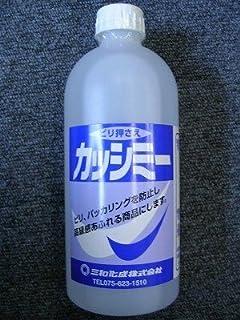 三和化成 カッシミー 詰め替え用500ml