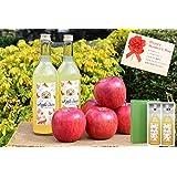 【 母の日カード付き】 りんごジュース 100パーセント ストレート ジュース ギフト プレゼント 詰め合わせ りんご 糖度14度以上 長野県産 サンふじ リンゴジュース 720ml 箱付き (2本) 西村青果