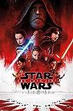 Trends International 24x36 Star Wars: The Last Jedi - One Sheet Wall Poster, 24' x 36', Unframed Version
