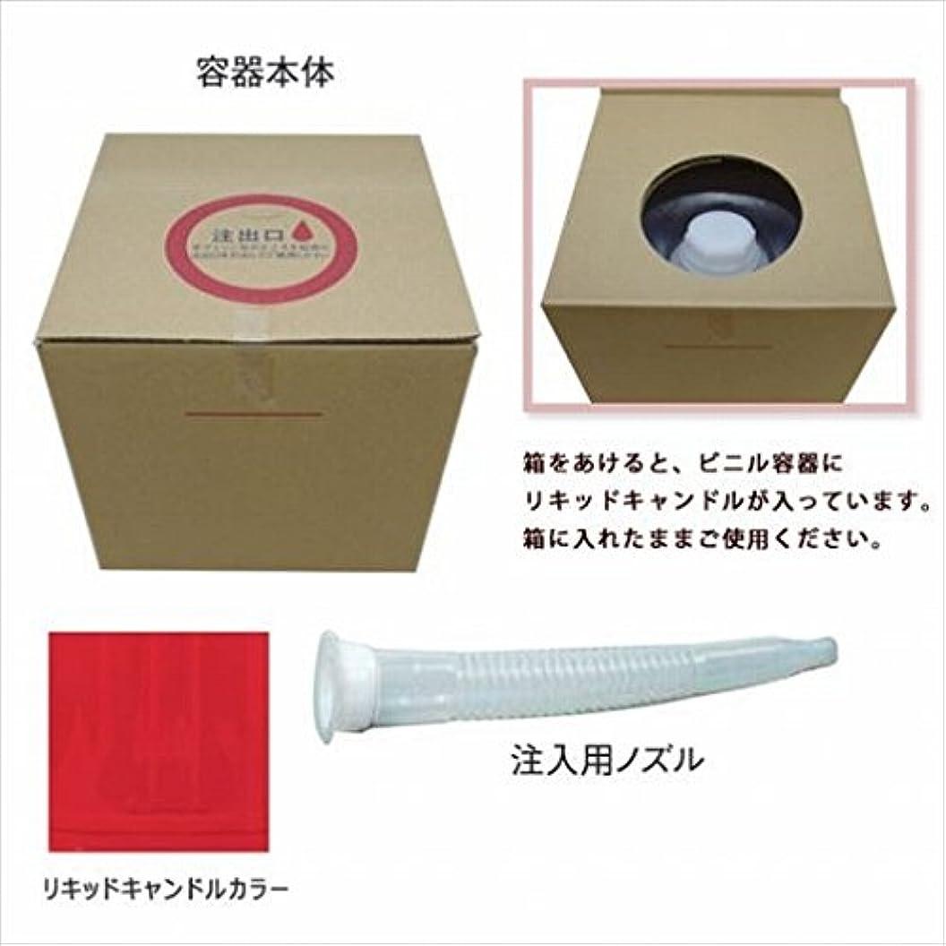 ビデオ争いテレマコスカメヤマキャンドル( kameyama candle ) リキッドキャンドル5リットル 「 レッド 」