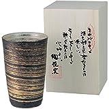 ランチャン(Ranchant) 陶酒杯 マルチ Φ7.9x12.2cm 金刷毛 有田焼 陶悦窯 日本製
