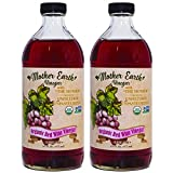 Mother Earth, Organic Red Wine Vinegar with The Mother, Fermented with Fresh Pressed...