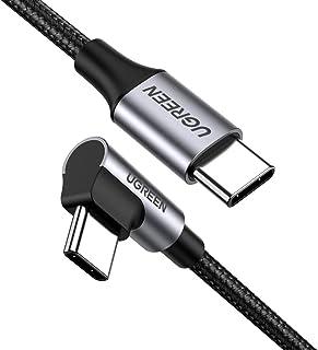UGREEN L字 USB Cケーブル PD対応 60W/3A 急速充電 断線防止 アンドロイド スマホ 2018 iPad Pro Macbook Pro Dell XPS Lenovo Yoga Galaxy S9 S8 Plus その他U...
