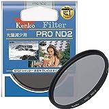 Kenko NDフィルター PRO ND2 62mm 光量調節用 362600