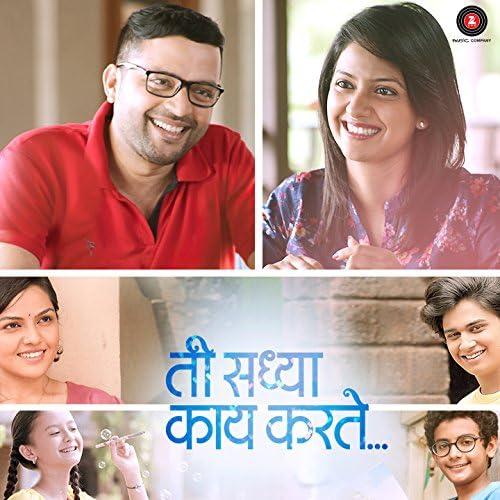 Vishwjeet Joshi & Nilesh Moharir