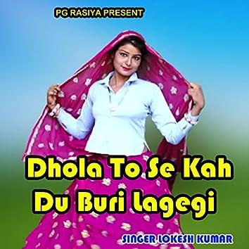 Dhola To Se Kah Du Buri Lagegi Lokesh Kumar (Acoustic)