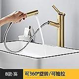 WANDOM Baño todo tipo de cascada de oro cepillado de cobre, frío y caliente encima del lavabo debajo del lavabo del lavabo extraíble debajo del lavabo (estilo alto)