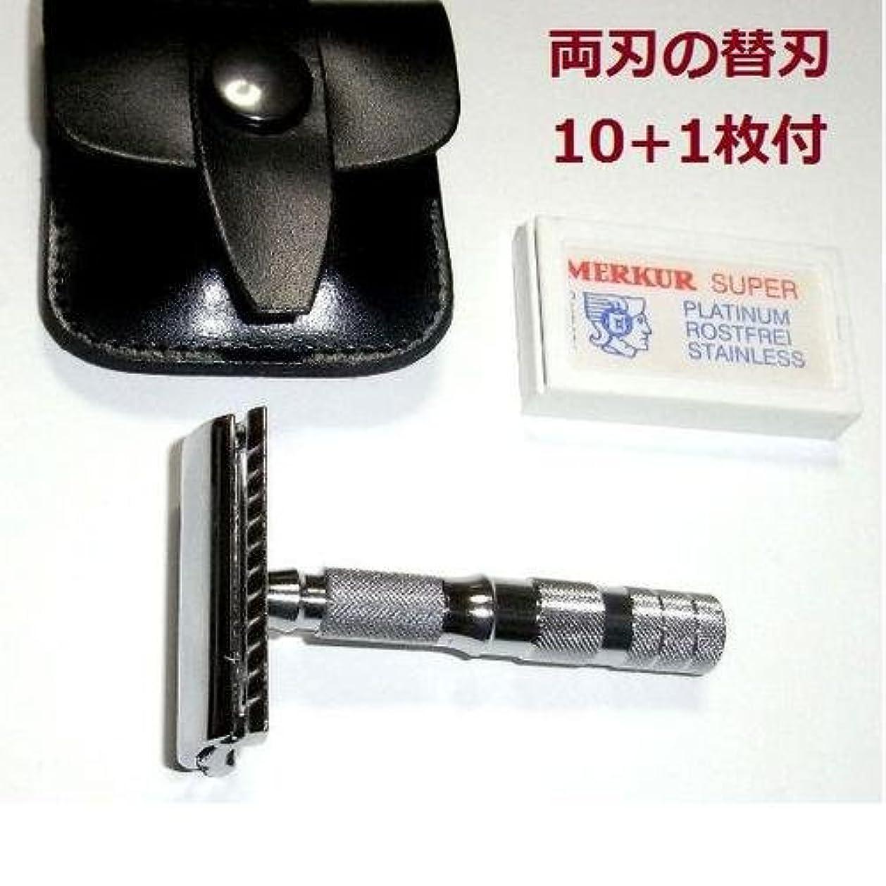 側溝霜宗教的なメルクールMERKUR(独) 髭剃り(ひげそり)両刃ホルダー トラベラー 933CL
