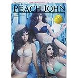 Peach John: The Catalogue, 2014 Summer