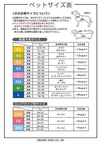 春服ペットパラダイススヌーピー赤屋根サニタリーパンツ【S】