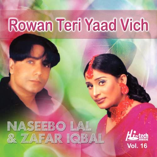 Naseebo Lal & Zafar Iqbal