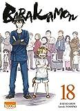 Barakamon T18 (18)