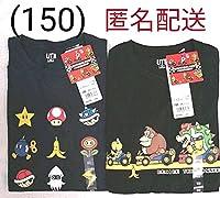 スーパーマリオ マリオ mario マリオカート アイテム Tシャツ 黒 紺(150cm)