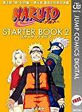 NARUTO―ナルト― STARTER BOOK 2 (ジャンプコミックスDIGITAL)