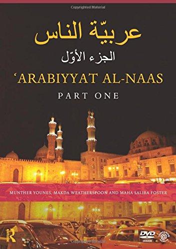 Younes, M: Arabiyyat al-Naas (Part One)