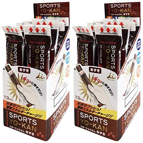 【まとめ買い】スポーツようかん10本入×2セット(あずき)【井村屋】 機能性和菓子 ランニングやアウトドアにも