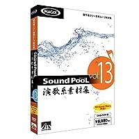 AHS Sound PooL vol.13 -演歌系素材集-