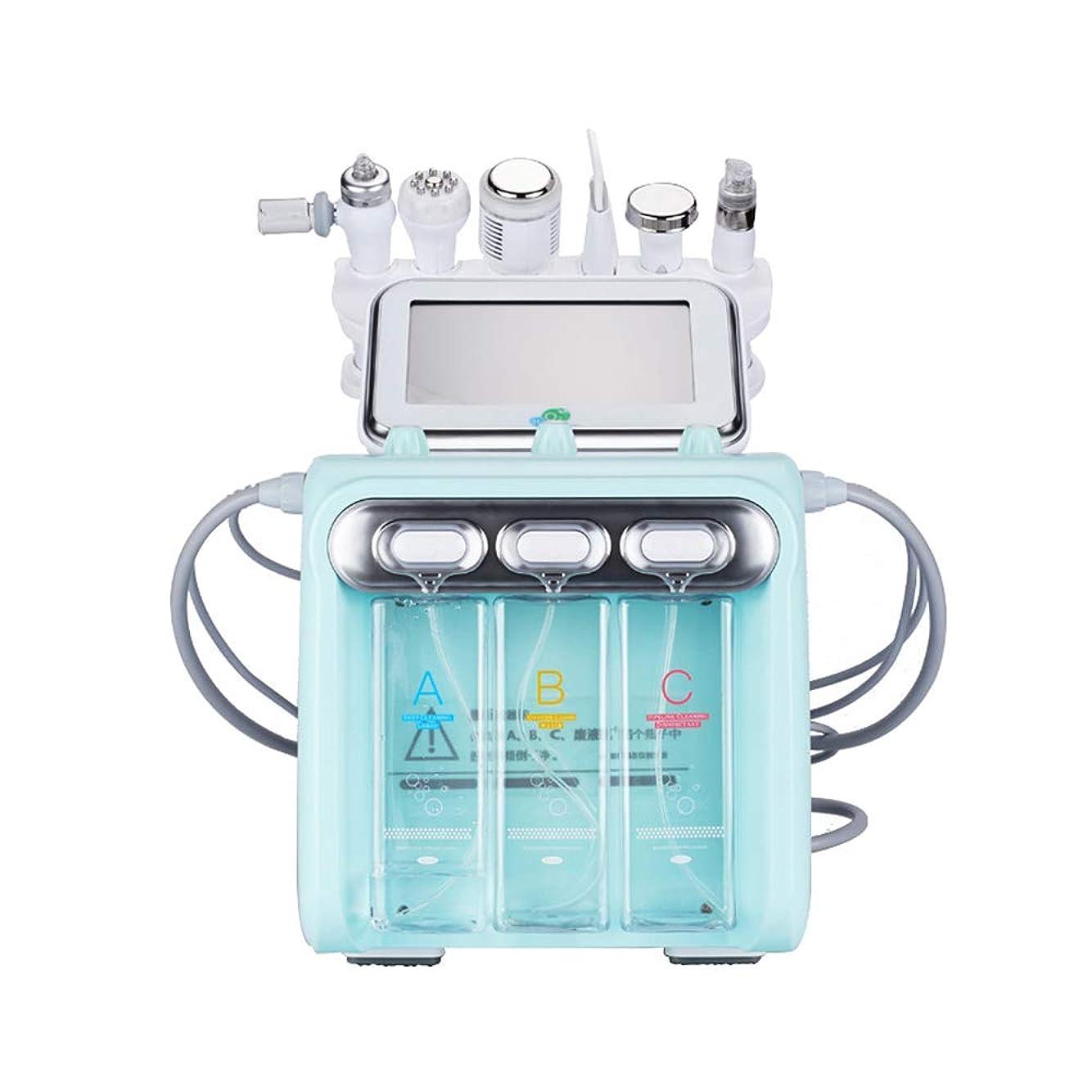 セントズームインするリラックス1つの多機能スキンクリーナーの水素酸素小さなバブルhydrofacial 6