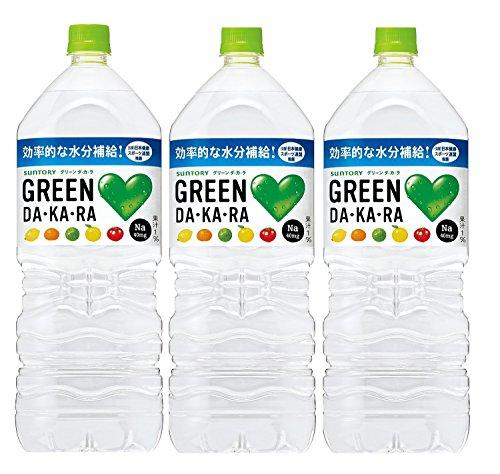 サントリー GREEN DA・KA・RA  2L×3本