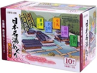コーナンオリジナル 日本名湯めぐり 25g×10包 KOT15ー9118