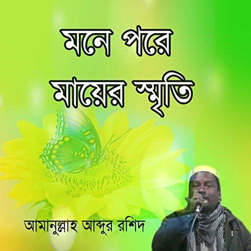 Amanullah Abdur Rashid