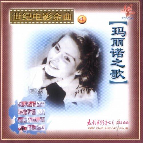 Guan Guimin & Zhu Fengbo