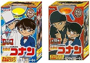 フルタ チョコエッグ 名探偵コナン & 名探偵コナン2  20個入(各10個)/食玩・セット