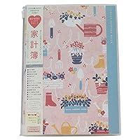 クローズピン 家計簿 Tomoko Hayashi ガーデニング HB14294