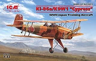 """ICM 1/32 Scale Ki-86a/K9W1 """"Cypress"""" - WWII Japan Training Aircraft Model Building Kit #32032"""