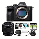 BUNDLE INCLUDES: Sony a7R IV 61MP Full-frame Mirrorless Camera Body, FE 50mm f/1.8 Lens, The Corel Photo, Video, and Art Suite v.3.0, 7-in-1 USB Type-C Hub, Battery and Dual Charger Pack, Lightweight System Case, and two 64GB SDHC Memory Cards PROCES...