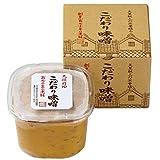 天皇献上の栄誉を賜る 日田醤油のこだわり味噌1kg / 創業170年 江戸時代からの伝統製法