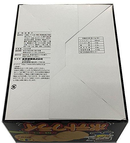 東豊製菓ポテトフライカルビ焼11g×20袋
