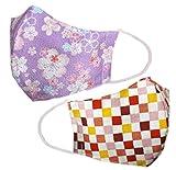 布マスク 和柄 洗える 綿 2枚セット 薄紫地桜 市松柄 日本製 繰り返し使える 女性用
