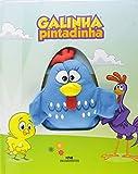 Livro Fantoche da Galinha Pintadinha (Em Portuguese do Brasil)