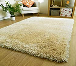 Smiling Home Polyester Antiskid Carpet (4x6 ft, Ivory)