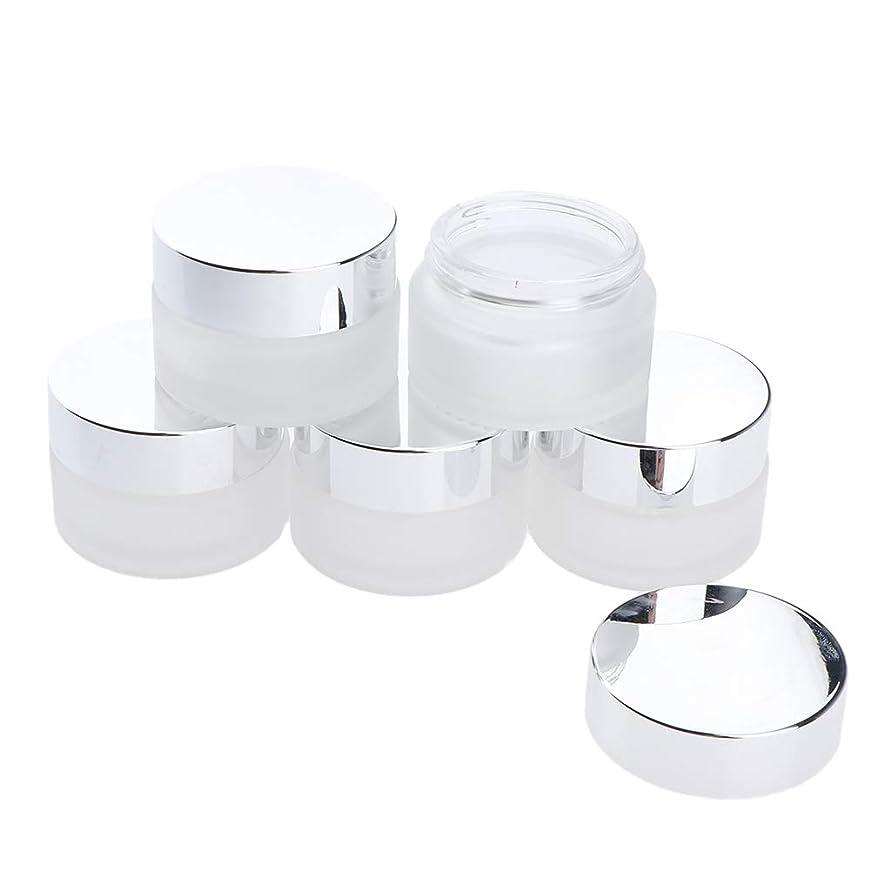 F Fityle 5本 ガラス瓶 メイクアップ フェイスクリーム オイル DIY 小分け容器 2サイズ選べ - 20g