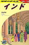 D28 地球の歩き方 インド 2009~2010