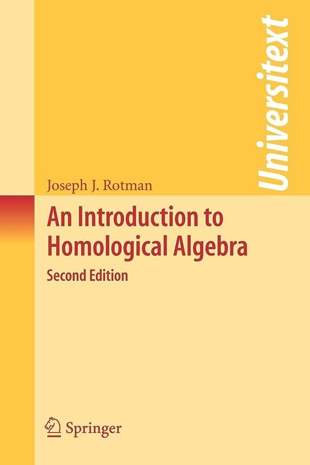 露骨なショップ俳句An Introduction to Homological Algebra (Universitext)