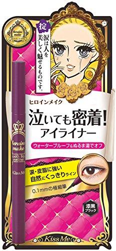 KissMe Heroine Make Eyeliner Black (japan import)